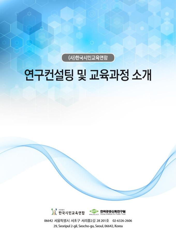 c20d2bc138775b48a411d82a6886d0e9_1549934512_037.jpg